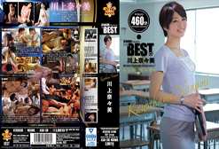 DISC1 ATTACKERS PRESENTS THE BEST OF 川上奈々美